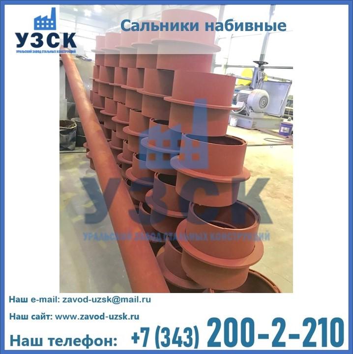 Купить сальники набивные в Екатеринбурге в Фергане